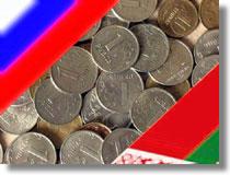Курсы валют в банках орши